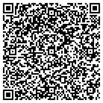 QR-код с контактной информацией организации ПРОФЕССИОНАЛ-СТРОЙ