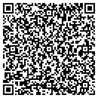 QR-код с контактной информацией организации КУРАНТ, ООО
