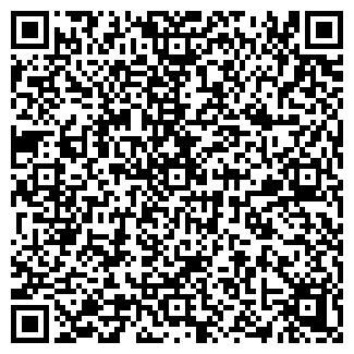 QR-код с контактной информацией организации ЛЕДИМЕД