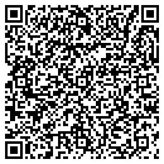 QR-код с контактной информацией организации ГРИЛЬ МАСТЕР