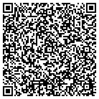 QR-код с контактной информацией организации ЗЕЛЕНАЯ ДОРОГА