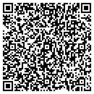 QR-код с контактной информацией организации ЦАРЬ БЛИН