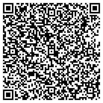 QR-код с контактной информацией организации МЕДИЦИНСКИЙ ЦЕНТР