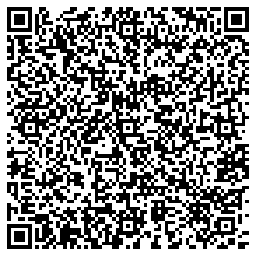 QR-код с контактной информацией организации ВОЛЬПЕР А. В. ПРЕДПРИНИМАТЕЛЬ