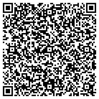 QR-код с контактной информацией организации ЛАКТАН-ЮГ, ООО