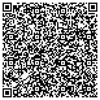QR-код с контактной информацией организации ОАО НОВОМОСКОВСКИЙ ЗАВОД ЖЕЛЕЗОБЕТОННЫХ ИЗДЕЛИЙ