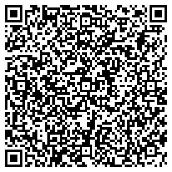QR-код с контактной информацией организации ПАВЕЛЕЦКИЙ ВОКЗАЛ
