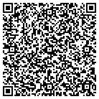 QR-код с контактной информацией организации ООО Геофизпроект
