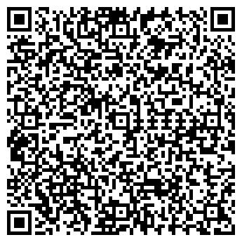 QR-код с контактной информацией организации ООО Орбита