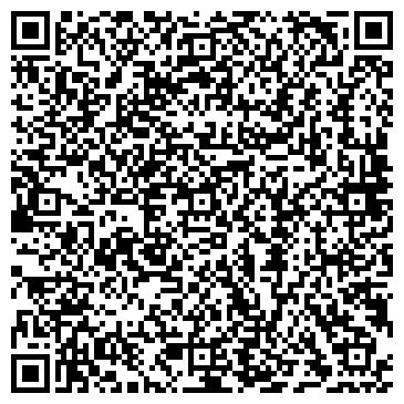 QR-код с контактной информацией организации ТОО «АвтоЛидер Алматы»
