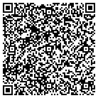 QR-код с контактной информацией организации ОсОО Канцлер Канцлер