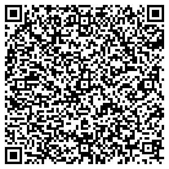 QR-код с контактной информацией организации ЗАО УНР 315