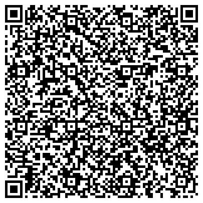 QR-код с контактной информацией организации Московская коллегия адвокатов Адвокат по уголовным делам