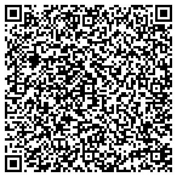 QR-код с контактной информацией организации ООО Design Place