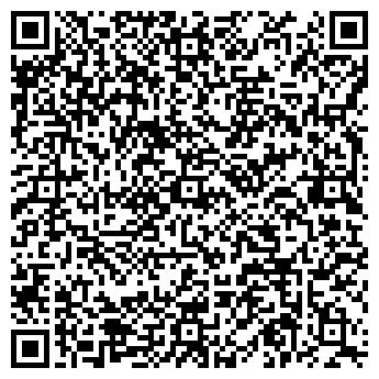 QR-код с контактной информацией организации ПРЕЗИДЕНТ