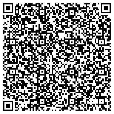 """QR-код с контактной информацией организации ООО Стоматологическая клиника """"Байкал Дент"""""""