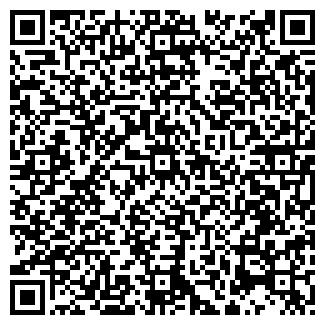 QR-код с контактной информацией организации МЕДАСС