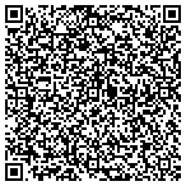 """QR-код с контактной информацией организации """"Кристалл"""""""