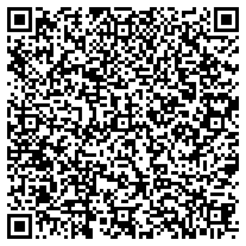 QR-код с контактной информацией организации ТРИДЕНТ