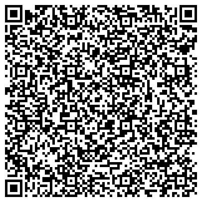 """QR-код с контактной информацией организации ООО Сервисный центр """"Техносфера"""""""