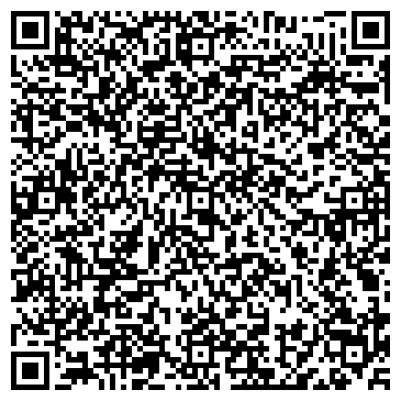 """QR-код с контактной информацией организации ИП Компания """"Prokat-El"""""""