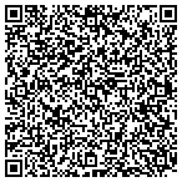 """QR-код с контактной информацией организации OOO """"Доминио"""""""