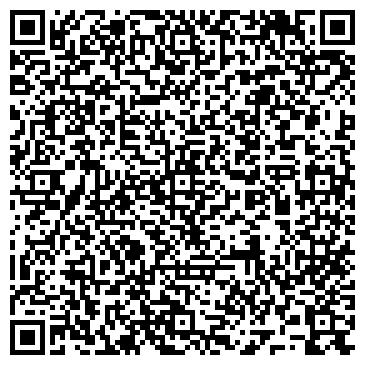 """QR-код с контактной информацией организации ООО """"Mouzenidis Travel"""""""