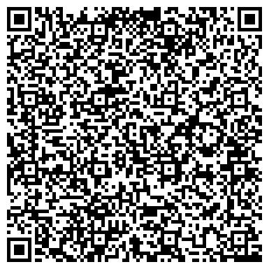 """QR-код с контактной информацией организации ИП Компьютерный сервис """"Лидер"""""""
