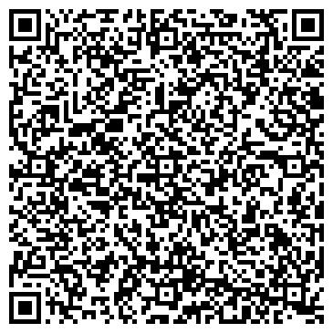 QR-код с контактной информацией организации Интернет-магазин Best.kg
