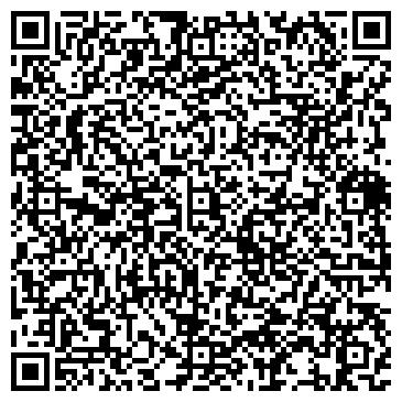 """QR-код с контактной информацией организации ООО """"Вебеко Трэвел"""""""