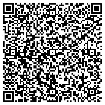 QR-код с контактной информацией организации ОсОО Старт Плюс