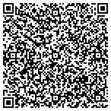 """QR-код с контактной информацией организации ЧП Спортивный клуб """"МАНГО"""""""