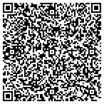 QR-код с контактной информацией организации ИДАЛЬГО ТОРГОВЫЙ ДОМ