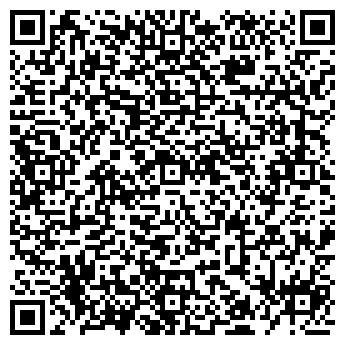 QR-код с контактной информацией организации Triktex