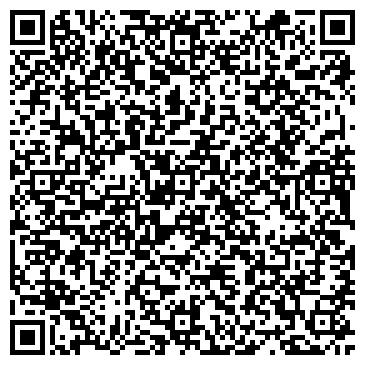 QR-код с контактной информацией организации ООО Артемида-11