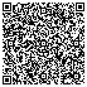 """QR-код с контактной информацией организации ООО Компания """"Росмилк"""""""