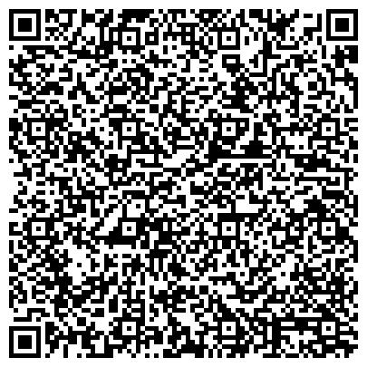QR-код с контактной информацией организации OsOO EASTWEST.TRAVEL