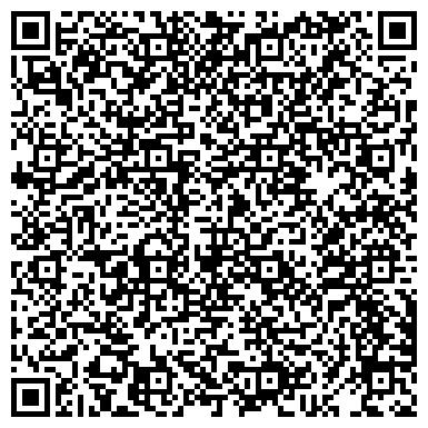 QR-код с контактной информацией организации ООО Магазин брелоков для автосигнализации