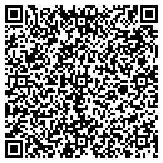 QR-код с контактной информацией организации САМАН