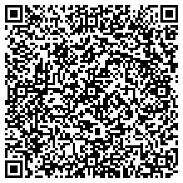 """QR-код с контактной информацией организации ООО """"Эталон"""""""