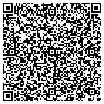 QR-код с контактной информацией организации ОсОО Lirus-Travel