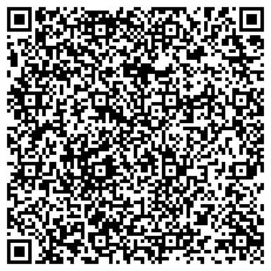 QR-код с контактной информацией организации ООО студия красоты Pro Visage