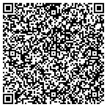 """QR-код с контактной информацией организации """"Кривцово"""""""
