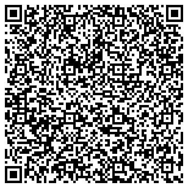 """QR-код с контактной информацией организации ОБЩЕСТВЕННЫЙ ФОНД О.Ф """"УСМАН и МАРЬЯМ"""""""