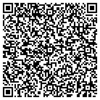 QR-код с контактной информацией организации ОсОО «Девелопмент Солюшинс Интернешнл» «Баракэлде»