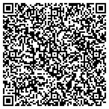 QR-код с контактной информацией организации ООО Техтранслизинг
