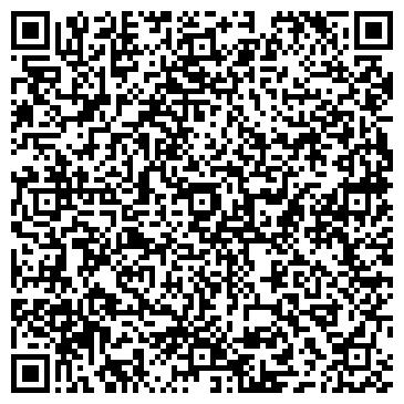 """QR-код с контактной информацией организации ИП Пиццерия """"О-пицца"""""""