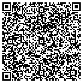 QR-код с контактной информацией организации ДЕТСКИЙ САД № 2519