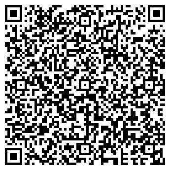 QR-код с контактной информацией организации ООО Авто-Эксперт