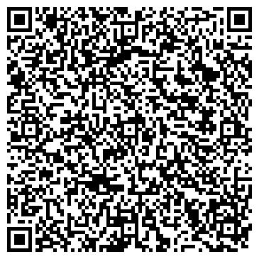 """QR-код с контактной информацией организации ООО Компания """"Вистекс"""""""